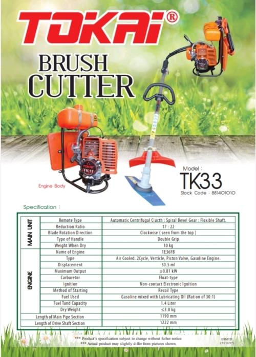 Tokai TK-33 Backpack Brush Cutter