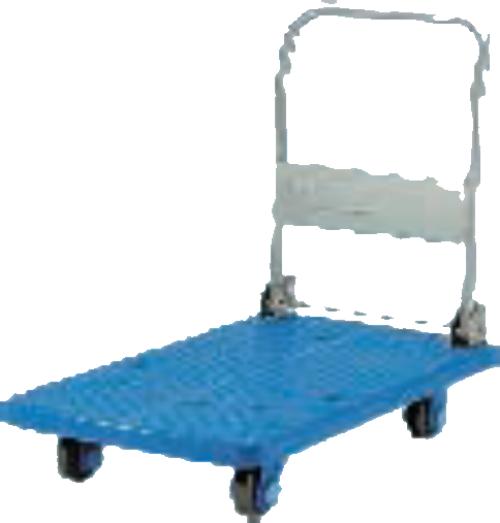 Foldable Silent Trolleys