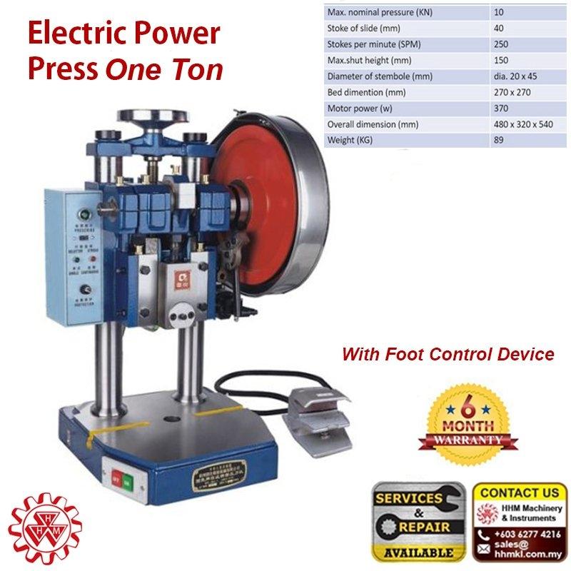 Electric Power Press 1 ton