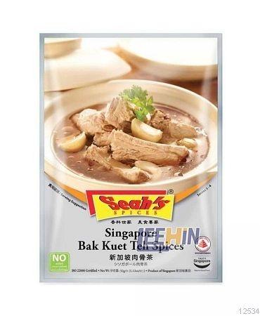 Seahs Singapore Bak Kuet Teh Spices 32gm  新加坡肉骨茶 (Kotak Oren Kecil) [13686 12534]