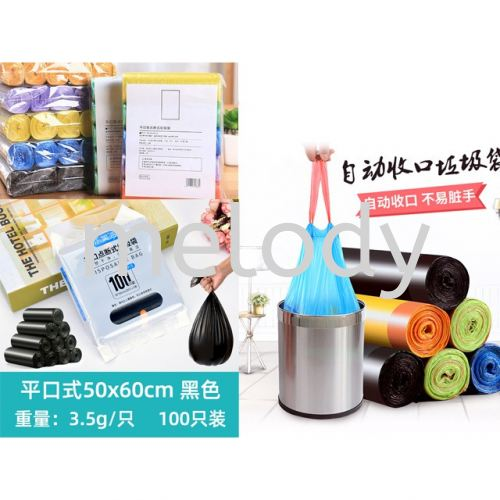 Garbage Bag Office Cleaning Trash Bags 1Roll (15 or 20Pcs)