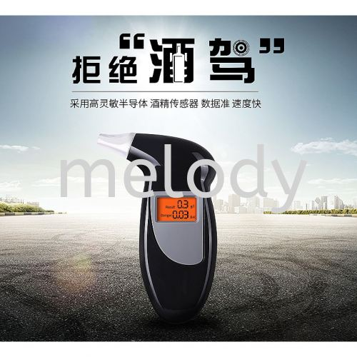LCD Screen Professional Alcohol Breath Tester Analyzer Lie Detector Breathalyser No Backlight