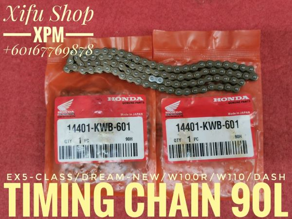 TIMING CHAIN/CAM CHAIN 90L EX5-CLASS, DREAM-NEW, WAVE100R, WAVE 110 /DASH 14401-KWB-601 ATMNE  Others Johor Bahru JB Supply Suppliers   X Performance Motor