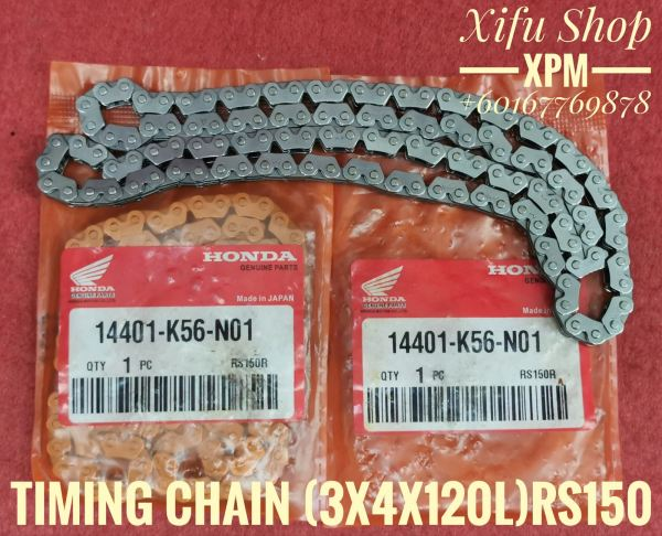 TIMING CHAIN/CAM CHAIN 3X4X120L RS150, RS150R 14401-K56-N01 ATLLEE  Others Johor Bahru JB Supply Suppliers   X Performance Motor