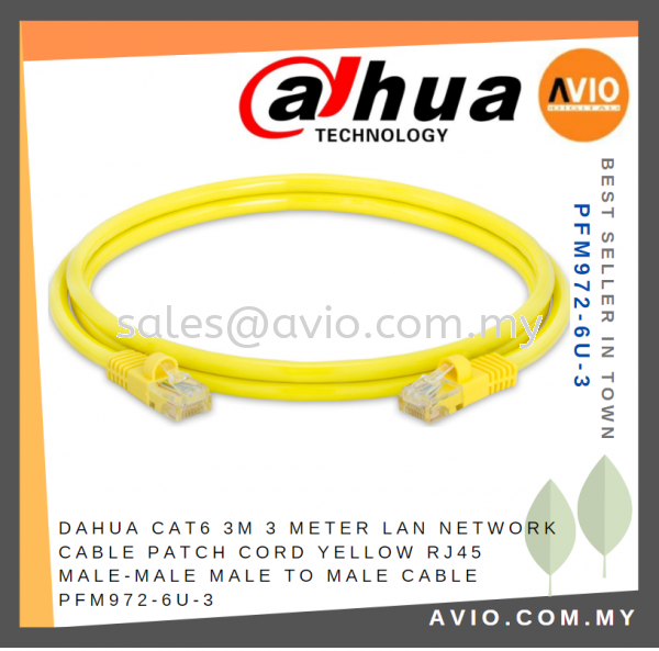 Dahua CAT6 3m 3 Meter LAN UTP Network Cable Patch Cord Yellow RJ45 Male-Male Male to Male Cable PFM972-6U-3 CABLE / POWER/ ACCESSORIES Johor Bahru (JB), Kempas Supplier, Suppliers, Supply, Supplies | Avio Digital