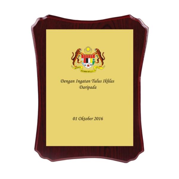 WP 135 Wooden Plaque Medals & Trophies Malaysia, Melaka, Selangor, Kuala Lumpur (KL), Johor Bahru (JB), Penang, Perak, Terengganu, Vietnam Supplier, Manufacturer, Wholesaler, Supply   ALLAN D'LIOUS MARKETING (MALAYSIA) SDN. BHD.