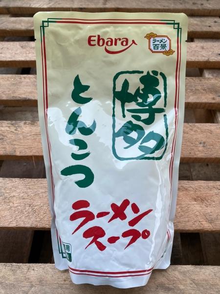 Ebara Tonkotsu Ramen Soup Base 1kg (12pkt/ctn) Dry Products Singapore Supplier, Distributor, Importer, Exporter   Arco Marketing Pte Ltd
