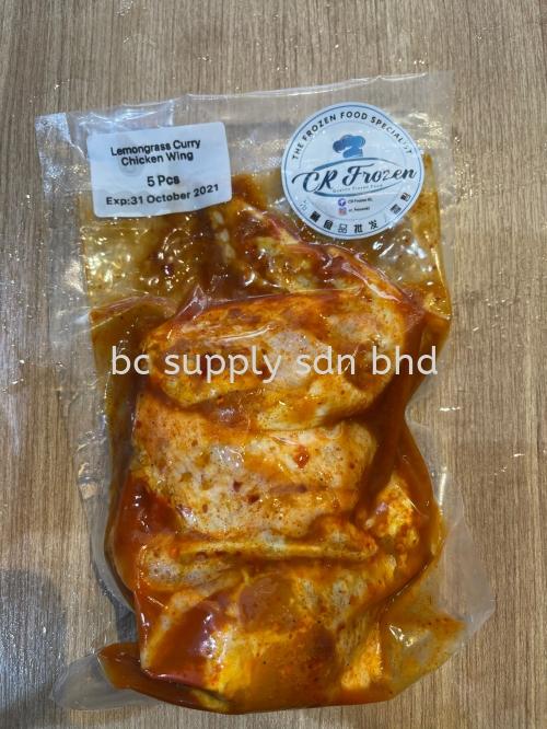 Marinated Lemon Grass Curry Chicken Wing 200-250g 5pcs