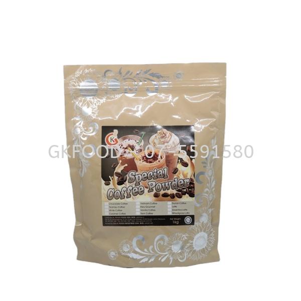 Coffee Pure 特调咖啡粉 Beverage   Supplier, Supply | G & K Food Sdn Bhd