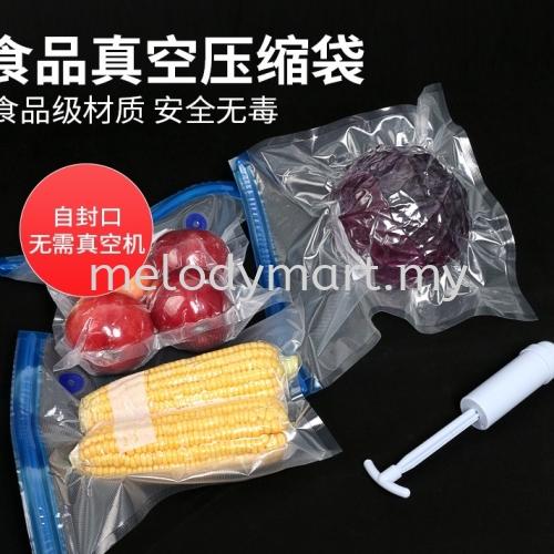 Food Vacuum Reusable Resealable Storage Bag Transparent Sealed Pump Food Preservation Fridge / 食物真空袋透明可重复使用食物保