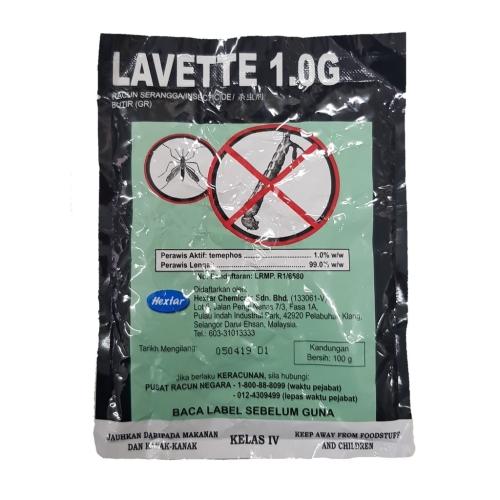 LAVETTE 1.0G 100grm