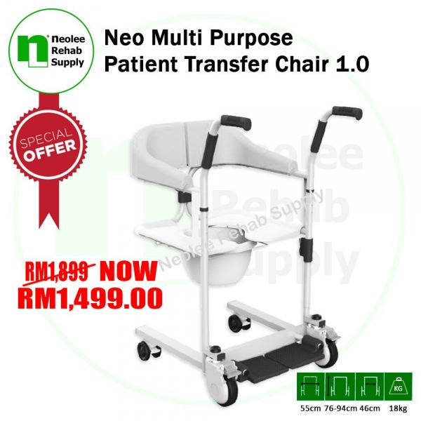 Neo Multi Purpose Patient Transfer Chair 1.0 Commode Chairs Incontinence Care Kuala Lumpur, KL, Cheras, Selangor, Malaysia. Supplier, Suppliers, Supplies, Supply | Neolee Rehab Supply Sdn Bhd