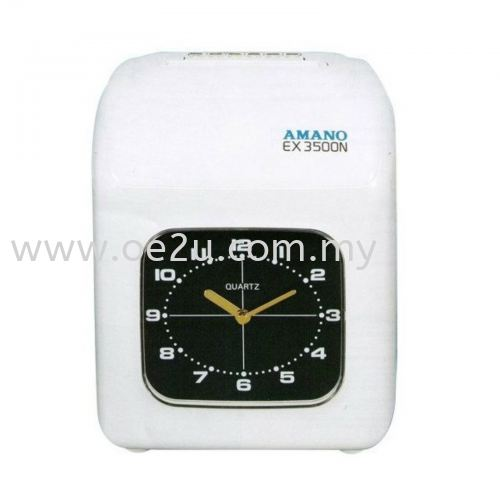 AMANO EX3500N Electronic Time Recorder