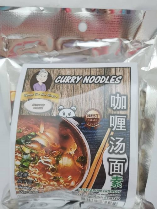 NYONYA BOO CURRY NOODLE 130G