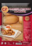 CP SMOKED CHICKEN COCKTAIL 200G