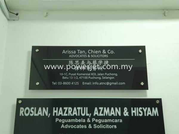 Acrylic Indoor Signage - Company Indoor Signage SIGNAGE Puchong, Selangor, Malaysia Supply, Design, Installation | Power Jet Solution Sdn Bhd