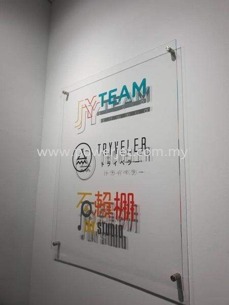 Acrylic Indoor Signage - Company Office Signage SIGNAGE Puchong, Selangor, Malaysia Supply, Design, Installation | Power Jet Solution Sdn Bhd