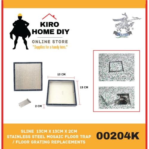 SLINE Stainless Steel 13cm x 13cm x 2cm Floor Trap/ Floor Grating Replacements - 00204K