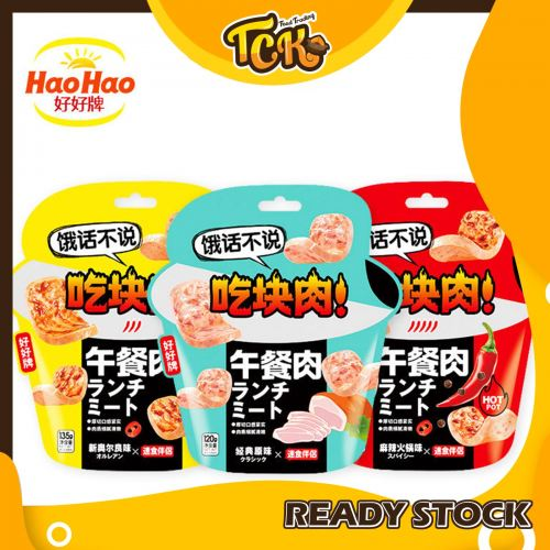 China Hao Hao Instant Luncheon Meat (Pork) 120g 饿话不说 午餐肉(大包)120g
