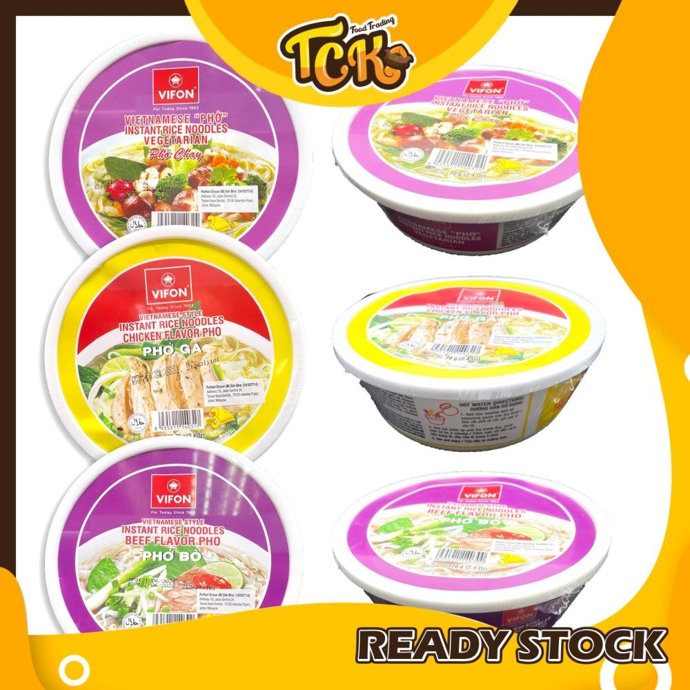 VIFON Vietnam Instant Noodle (BOWL) 70g  越南河粉(碗)70g