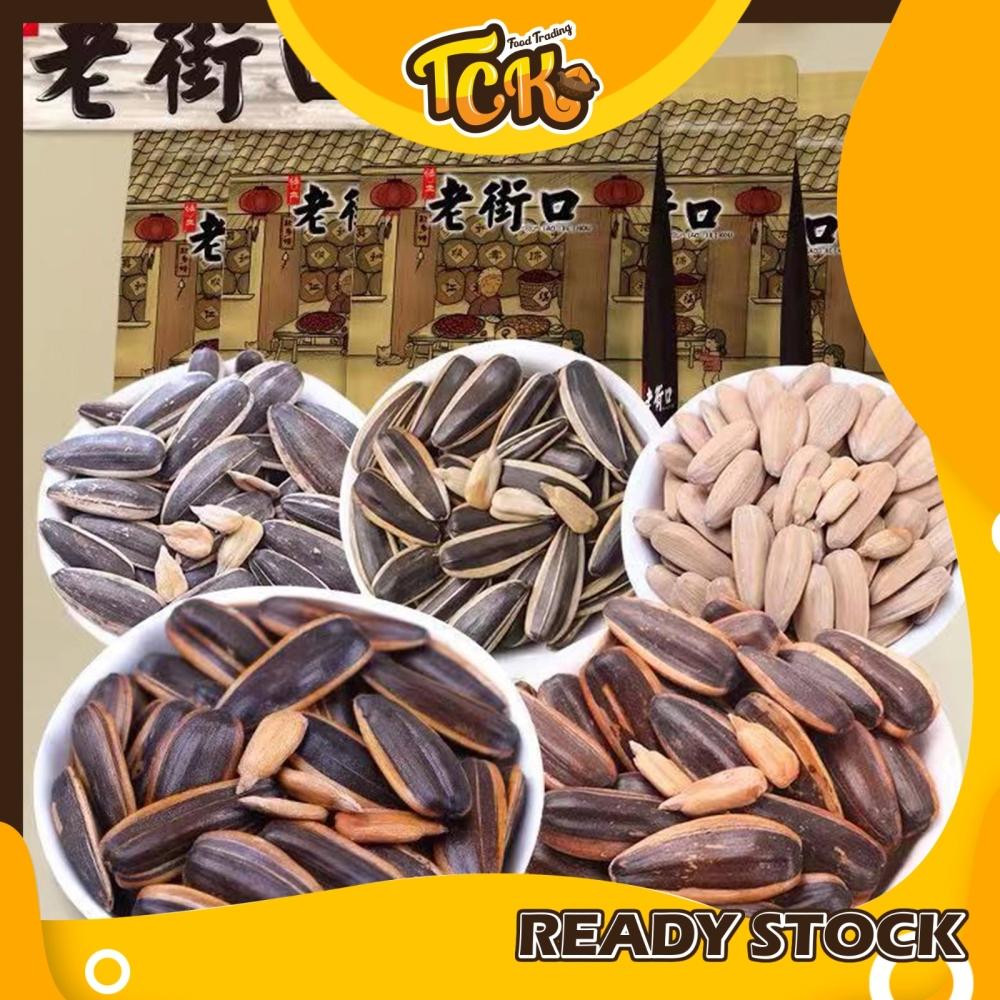 Lao Jie Kou Sunflower Seeds 老街口 瓜子 500g