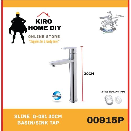 SLINE  Q-081 30cm Basin/Sink Tap - 00915P