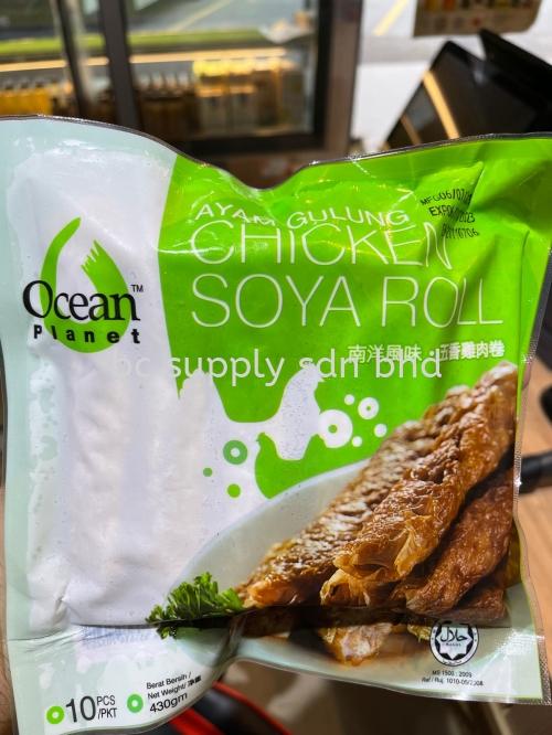 Chicken Soya Roll (10pcs)