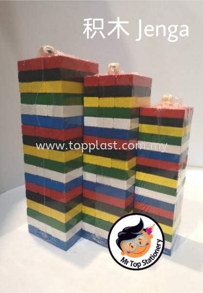 Wiss Toy Jenga Kayu Games & Toy Penang, Malaysia Supplier, Manufacturer, Supply, Supplies   Top Plast Enterprise