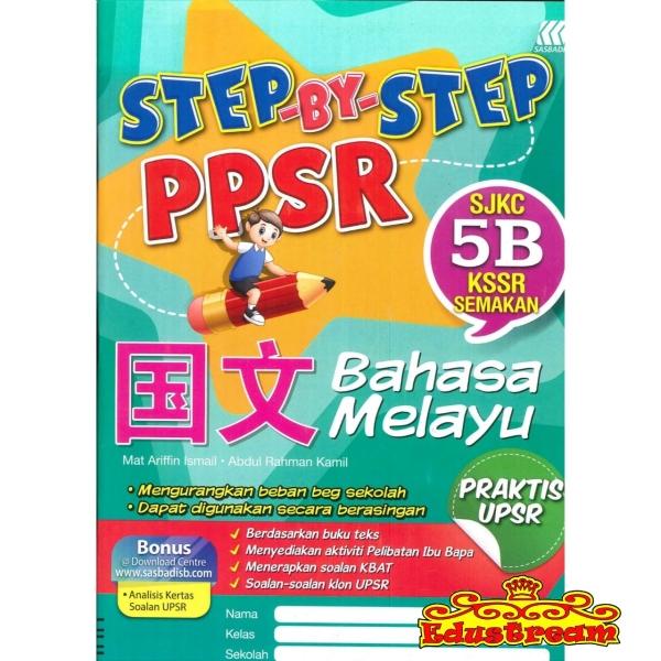 SASBADI STEP-BY-STEP PPSR BM SJKC 5B KSSR SEMAKAN Sasbadi SJKC Books Johor Bahru (JB), Malaysia Supplier, Suppliers, Supply, Supplies | Edustream Sdn Bhd