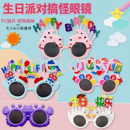 Happy Birthday Glasses Photo Booth Props For Birthday Party Kids Glasses Party Supplies Accessories