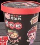 CHEN CHUN LUO SHI FEN 120G