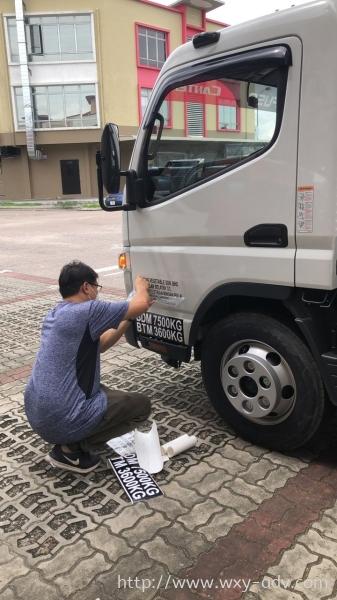 Inkjet Sticker Inkjet Printing / Cutting Sticker Johor Bahru (JB), Malaysia Advertising, Printing, Signboard,  Design | Xuan Yao Advertising Sdn Bhd