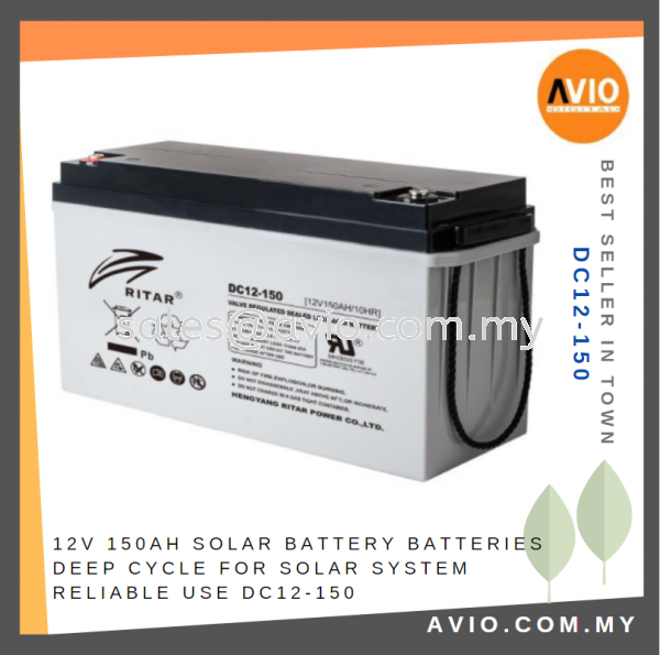 12V 150Ah DC Solar Battery Batteries Deep Cycle for Solar System Reliable use DC12-150 CABLE / POWER/ ACCESSORIES Johor Bahru (JB), Kempas Supplier, Suppliers, Supply, Supplies | Avio Digital