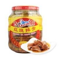 GULONG HONG SHAO PAI GU 390G