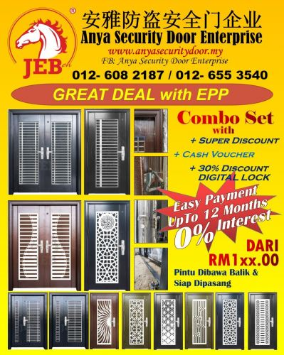 Great Deal with EPP