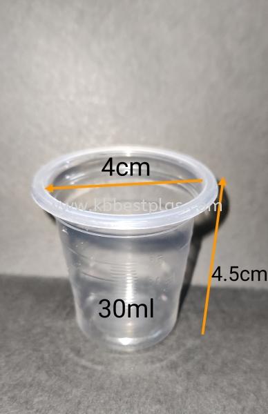 Testing Cup 30ML 100pcs+/- Plastic Cup Penang, Malaysia, Perak, Kepala Batas Supplier, Suppliers, Supply, Supplies   KB BestPlas Enterprise