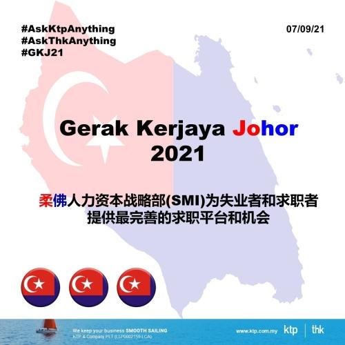 Gerak Kerjaya Johor 2021