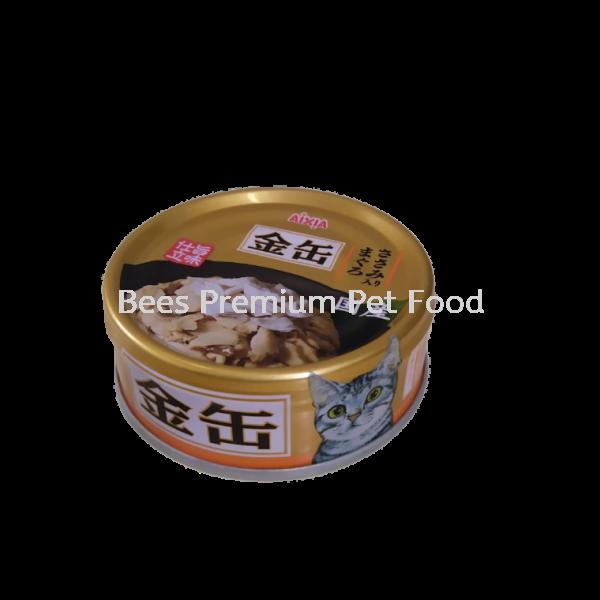 Aixia cat can -GCM34 tuna with chicken fillet 70g Cat Food Selangor, Malaysia, Kuala Lumpur (KL), Petaling Jaya (PJ) Supplier, Suppliers, Supply, Supplies   Bees Premium Pet Food Enterprise