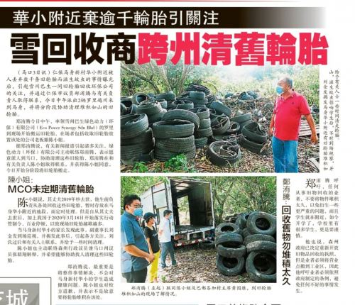 Collection of Waste tyres in Bahau
