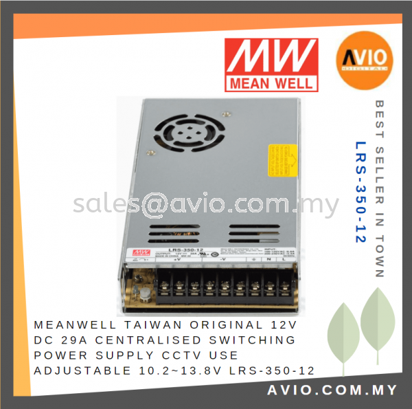 Meanwell Mean Well Taiwan Original CCTV 12V DC 29A Centralized Switching Power Supply CCTV use LRS-350-12 CABLE / POWER/ ACCESSORIES Johor Bahru (JB), Kempas Supplier, Suppliers, Supply, Supplies | Avio Digital