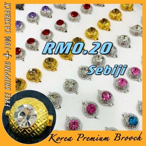 Elegant Brooch 1pc Korea Premium Baby Brooch Random Color Kerongsang Tudung Pin Tudung Hijab Brooch Pin