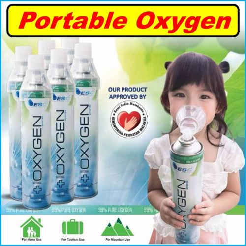 (便携式氧气)SC Portable Oxygen Booster Inhaler - 1000ml (99% PURE OXYGEN) - KKM APPROVED