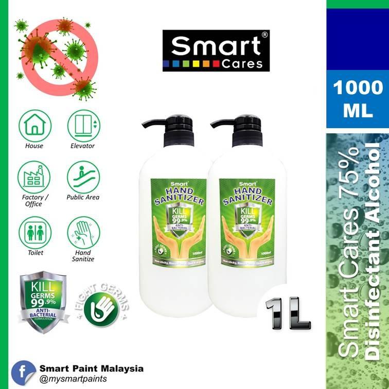 (75%酒精免水洗手消毒凝胶)Smart 75% Disinfectant Alcohol Wash Hand Free