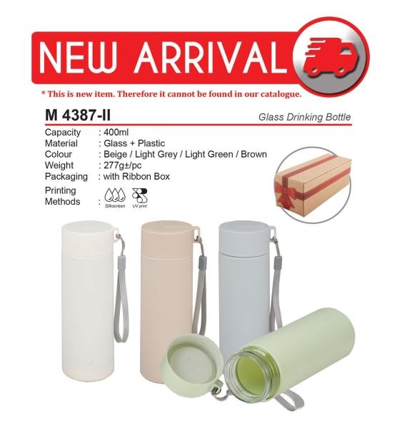 M 4387-II Glass Drinking Bottle What's New Malaysia, Melaka, Selangor, Kuala Lumpur (KL), Johor Bahru (JB), Penang, Perak, Terengganu, Vietnam Supplier, Manufacturer, Wholesaler, Supply   ALLAN D'LIOUS MARKETING (MALAYSIA) SDN. BHD.