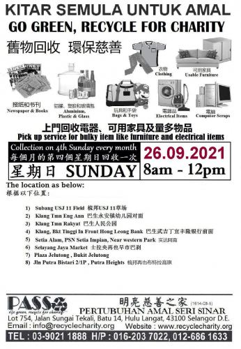 Mobile Collection on 26/09/2021 Sunday at 8am-12pm