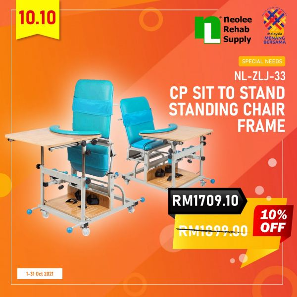 CP Sit to Stand Standing Chair Frame Standing Frames Special Needs Kuala Lumpur, KL, Cheras, Selangor, Malaysia. Supplier, Suppliers, Supplies, Supply | Neolee Rehab Supply Sdn Bhd