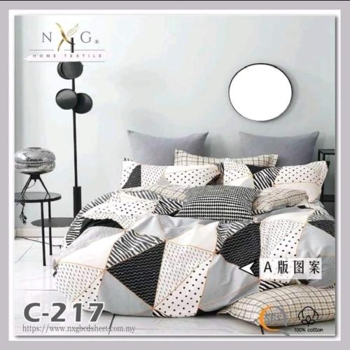 C-217