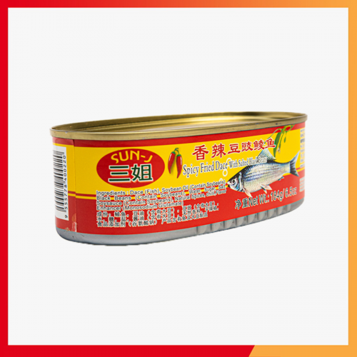 Sun-J Spicy Fried Dish with Salted Black Beans 三姐香辣豆鼓鲮鱼