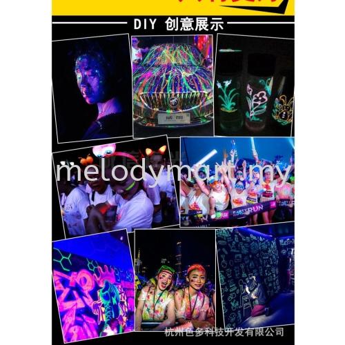Fluorescent Glow Party Festival Makeup UV Neon Face & Body Paint Glow Color Halloween
