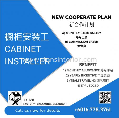 CABINET INSTALLER WANTED ����װʦ��